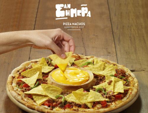 Pizza Nachos | Δεκέμβριος 2017