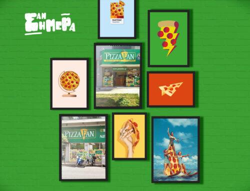 Τα πρώτα καταστήματα Pizza Fan | Πατήσια & Χαλάνδρι 1997